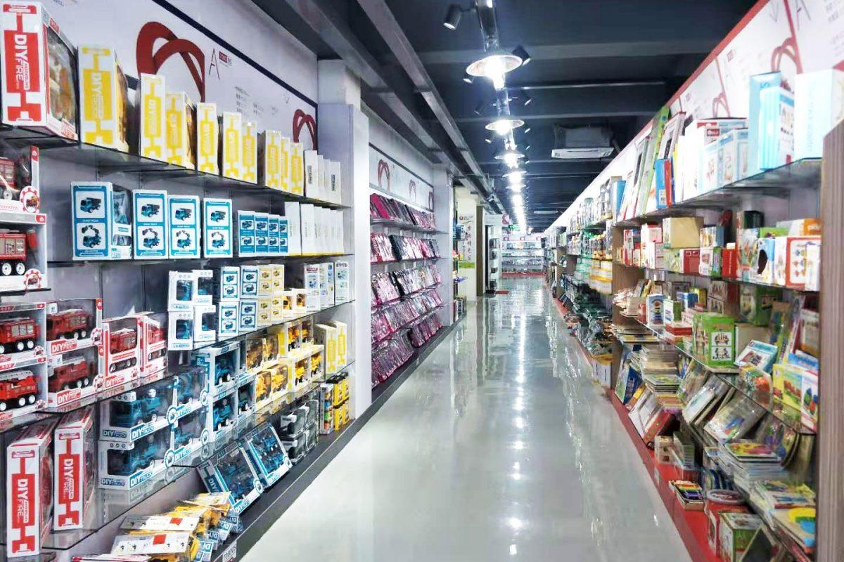 Shantou toys Showrooms3