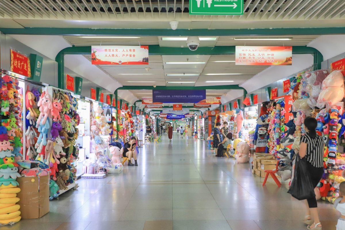 Yiwu Small Commodity Market
