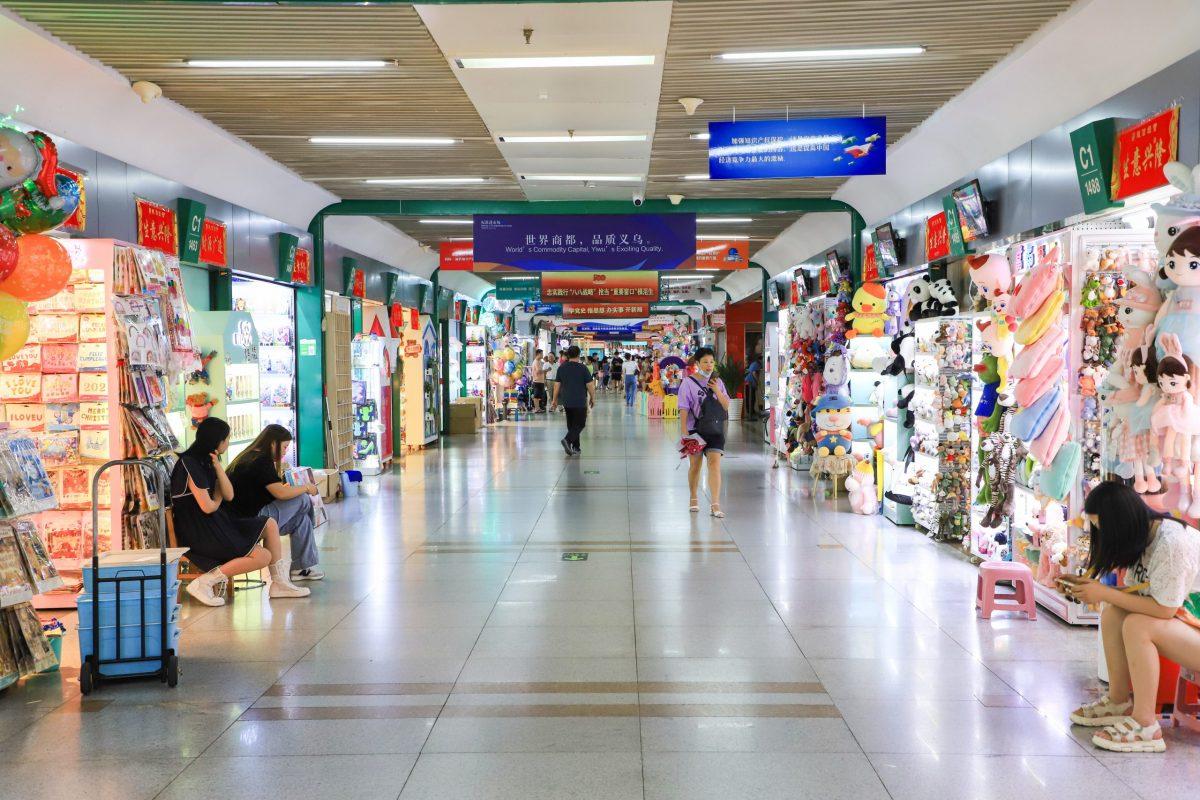 Yiwu Small Commodity Market2