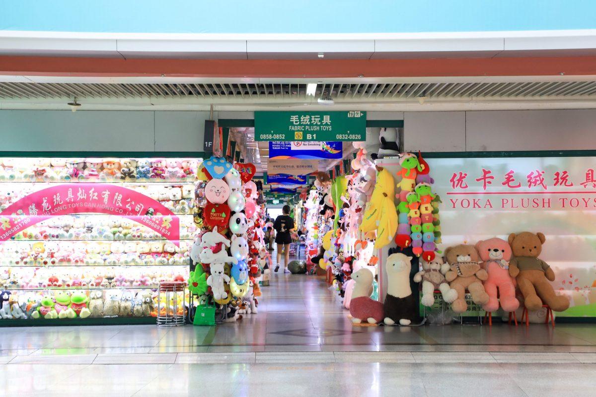 Yiwu Market- Plush toys